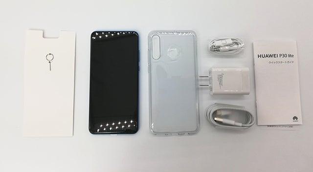 Huawei P30 lite 付属品