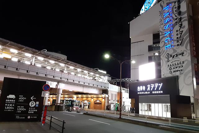 Galaxy A20 夜間撮影