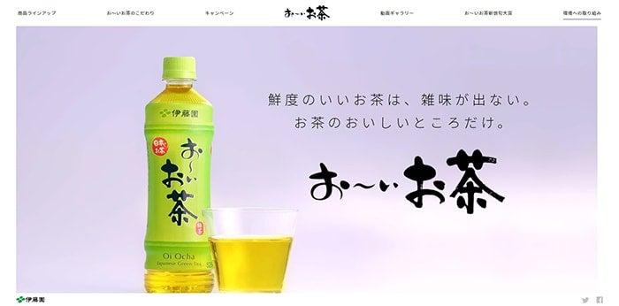 ペットボトルのお茶はネットで買えば41円/本の差がつく