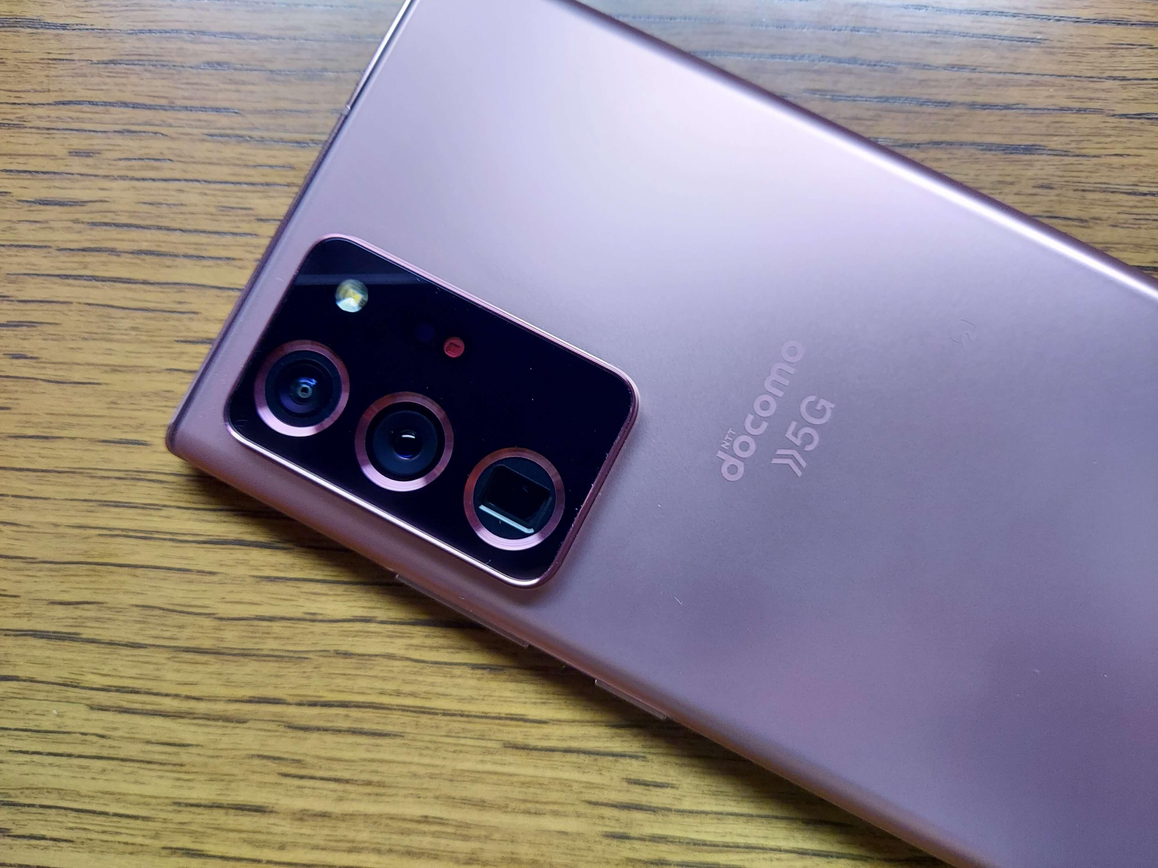 Galaxy Note20 Ultra 5Gはトリプルカメラ搭載
