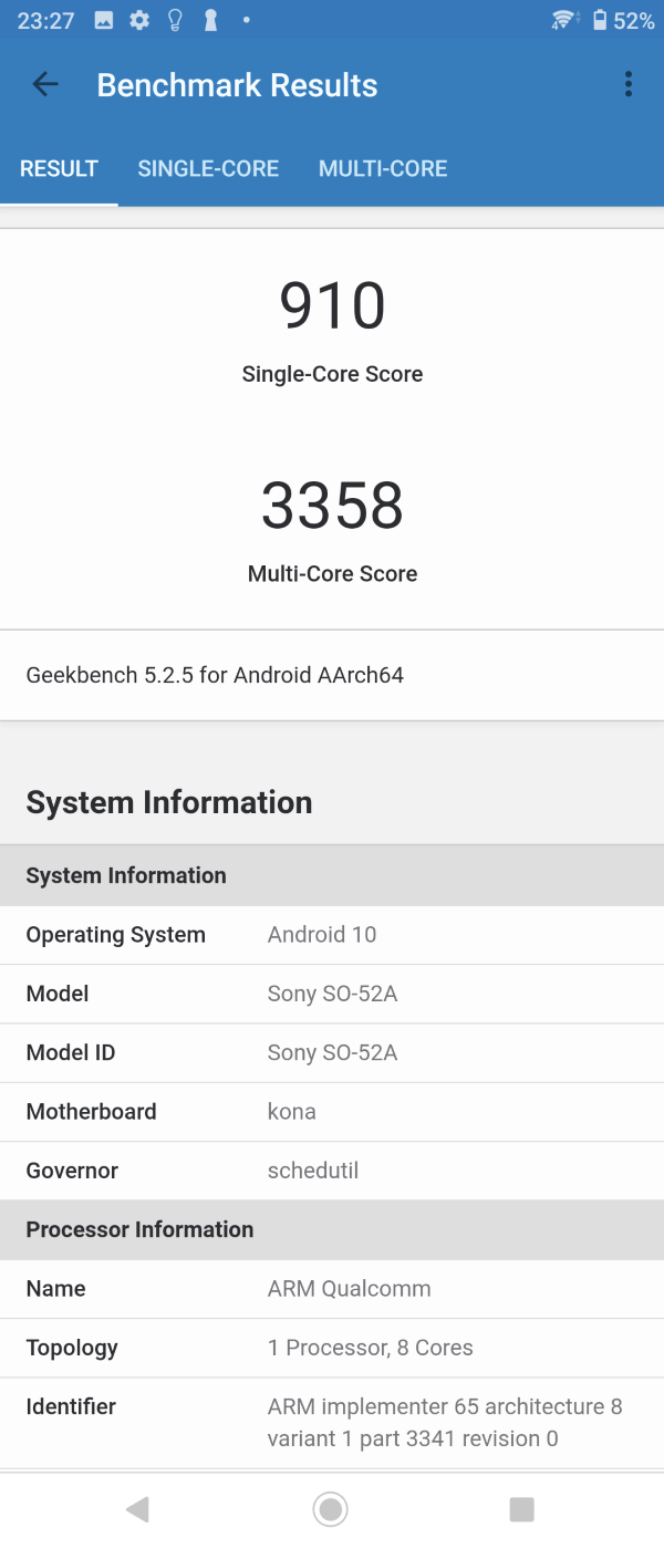 Xperia 5 IIのベンチマークスコア