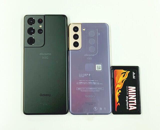 Galaxy S21 5GとGalaxy S21 Ultra 5G