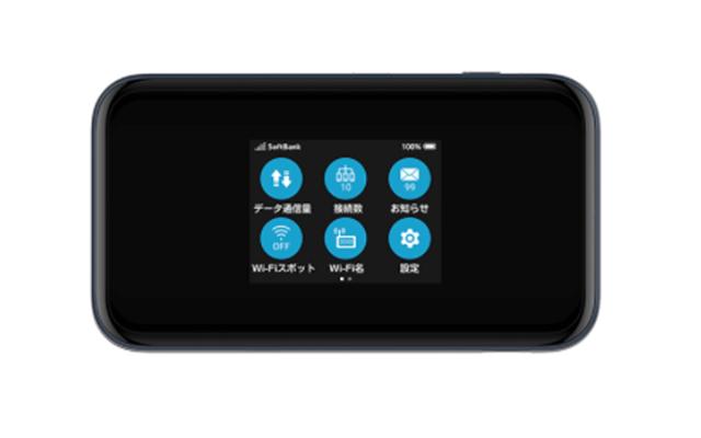 Pocket WiFi 5G A004ZTの画像
