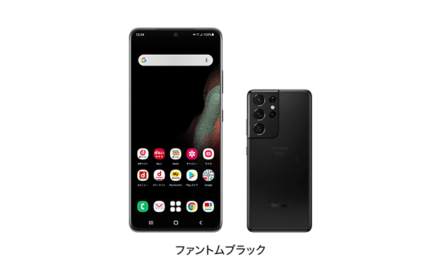 Galaxy S21 Ultra 5Gの画像