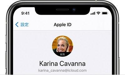 Apple IDを忘れた場合