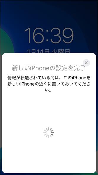 iPhoneのパスコードを入力する