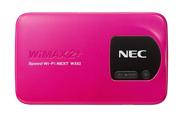 UQコミュニケーションズ「Speed Wi-Fi NEXT WX02」