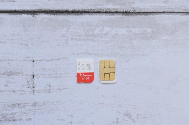 SIMカード本体