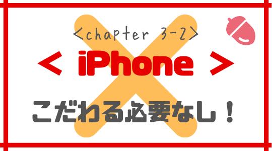 5のつく日、日曜日!ワイモバイルでPayPayもらえる!【14,000円分!8,555円分!】のインサート画像