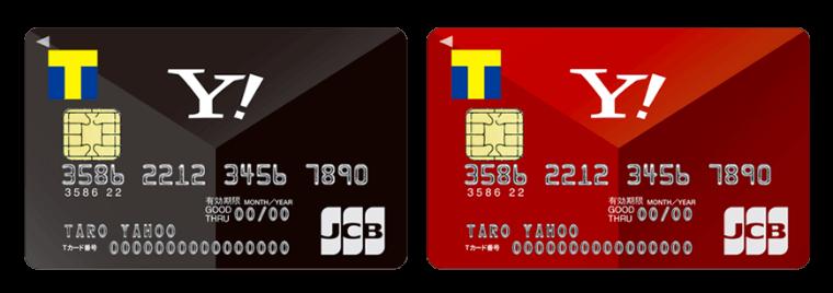 Yahoo! JAPANカードの画像