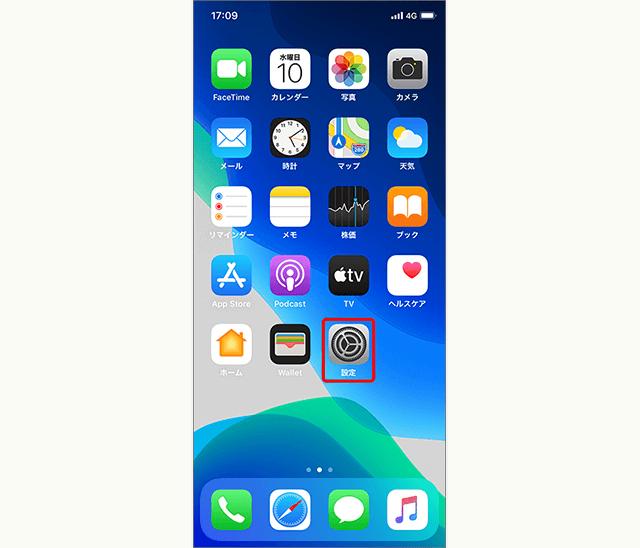 ホーム画面の「設定」から「モバイルデータ通信」を選択