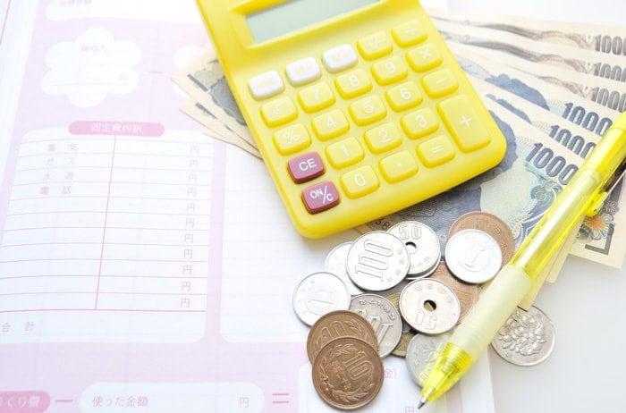 黄色い電卓とお金と家計簿