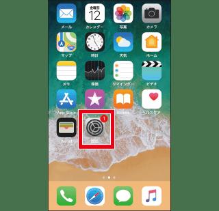 Y!mobile「ワイモバイルスマホ初期設定方法」