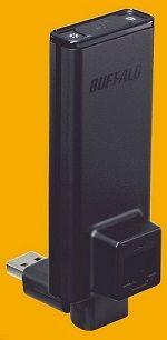 無線LANに非対応のテレビをワイヤレス化できるツール