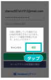Y!mobile「Android ONE S1ガイド」