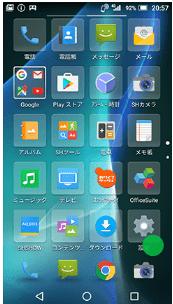 LINEモバイル android