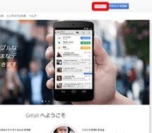 楽天モバイル「 iPhoneからiPhoneへの電話帳移行方法」