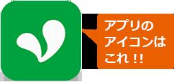 mineoユーザーサポート「パケットシェアメンバーの登録」