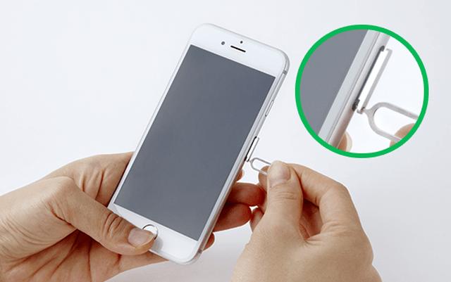 LINEモバイルのiPhone初期設定方法③