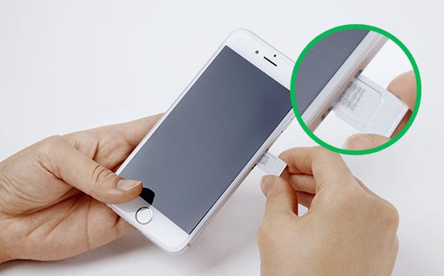 LINEモバイルのiPhone初期設定方法④