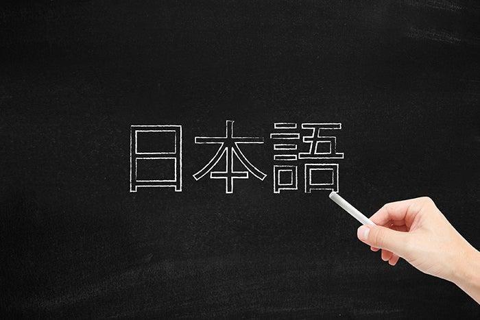 これがないと始まらない!厳選・日本語対応フリーフォント 10選