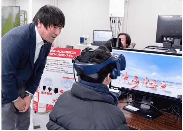 NTTdocomo「5G×8K×VRが切り拓く、コンテンツビジネスの新たな可能性」