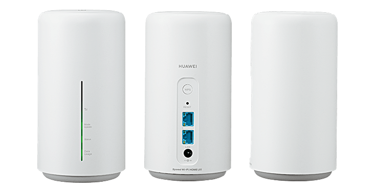 Speed Wi-Fi HOME L02 端末詳細|GMOとくとくBB WiMAX