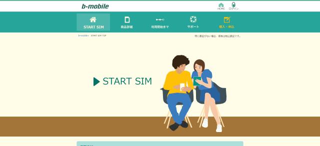 b-mobile|START SIM